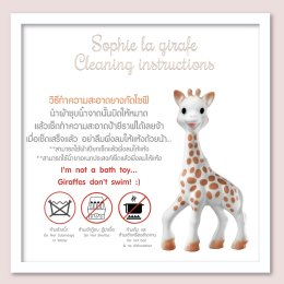 How to clean Sophie la girafe?