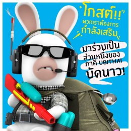 "UBISOFT แถลงเปิดตัว ""UBISOFT ไทย - THAILAND""  ในฐานะแชนเนล YOUTUBE อย่างเป็นทางการ"