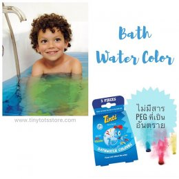 Tinti Bath Water Color เม็ดสีอาบน้ำ ชุด 3 เม็ด