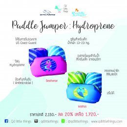 Puddle Jumper : Hydroprene