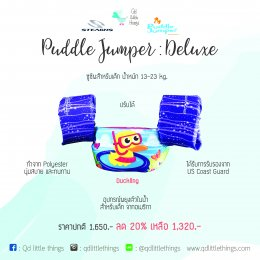 Puddle Jumper : Deluxe