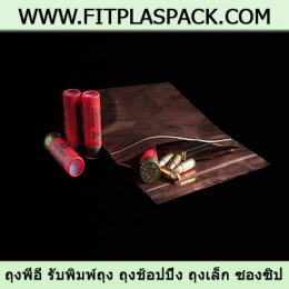 LLDPE (Linear Low Density Polyethylene)