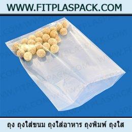LDPE Bag (Low Density Polyethylene)