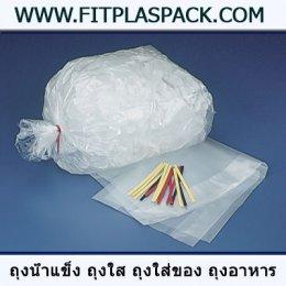 ถุงแช่แข็ง ถุงเย็น LLDPE (Linear Low Density Polyethylene)