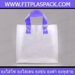HDPE ( High Density Polyethylene )