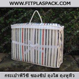 PVC SHEET ( Polyvinyl Chloride )