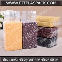 Food Pouch, Nylon ,Laminate