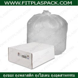 HDPE ( High Density Polyethylene )