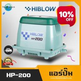 hiblow airpump hp200