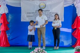 โรงเรียน บ้านป่าแหย่ง จ. เชียงราย จำนวน 31 ทุน
