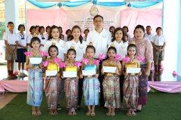 โรงเรียน ชุมชนบ้านเกาะสมอ จ.ปราจีน จำนวน 61 ทุน