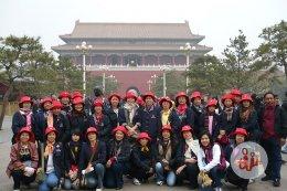 ทัวร์ประเทศจีน