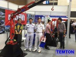 บรรยากาศภายในงาน Ship Technology 3rd' 2016
