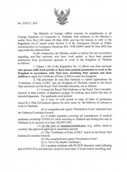 ประกันสุขภาพชาวต่างชาติ 100,000 USD Thailand Insurance COVID 19