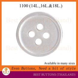 1100(มีหลายไซส์)