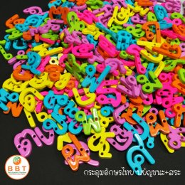 Assorted Thai alphabet buttons