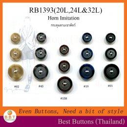 RB1393 (22L,24L&32L)