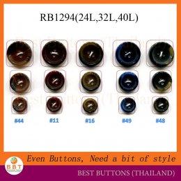 RB1294(24L,32L&40L)