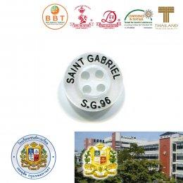 กระดุมโลโก้ Saint Gabriel College