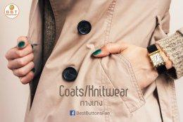 Button Sizes & Usages | ขนาดกระดุมตามการใช้สอย.