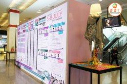 ภาพงานออกบูธแสดงสินค้า BBT