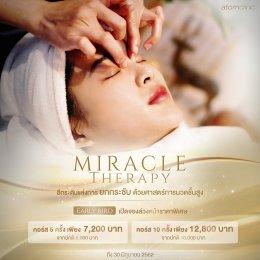 Miracle therapy อีกระดับแห่งการยกกระชับ ด้วยศาสตร์การนวดชั้นสูง