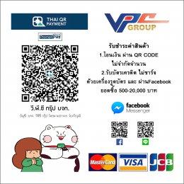 Payment - การชำระค่าสินค้า