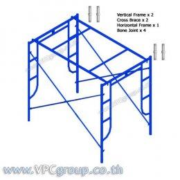 นั่งร้านญี่ปุ่น Frame scaffolding