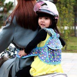 สายรัดนิรภัยเด็ก สำหรับขับขี่มอเตอร์ไซค์ เข็มขัดนิรภัย สายจูงเด็ก ลายดาวสีฟ้า