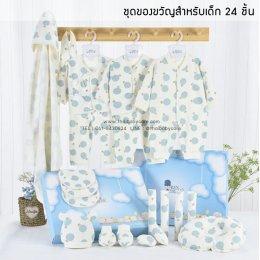 ชุดของขวัญสำหรับเด็กแรกเกิด เสื้อผ้าเด็ก เซตของขวัญหนูน้อย ชุดเซทเสื้อผ้าสำหรับเด็กอ่อน 24 ชิ้น (แบบ 6)