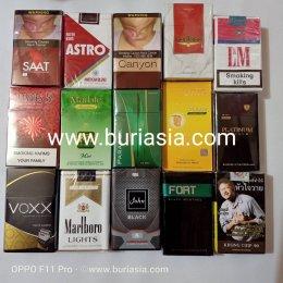 บุหรี่รสชาติดี    9 บุหรี่รสชาติที่ต้องลองสักครั้งในชีวิต บุหรี่นอกคุณภาพ