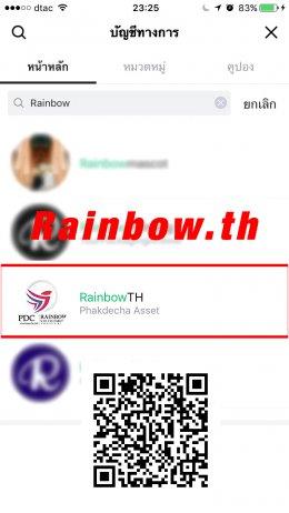 RainbowTH เปิดช่องทางใหม่ในการติดต่อ LINE@