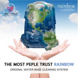 Rainbow จัดแคมเปญ ครั้งเเรกในรอบ 10 ปี มอบสิทธิ์ล้างอากาศภายในบ้าน