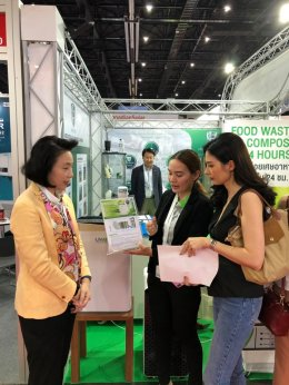 KEEEN Bio Composter @Asean Sustainable Energy 2019
