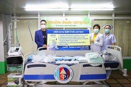 บริจาคอุปกรณ์ทางการแพทย์ มูลค่ารวม 469,340 บาท