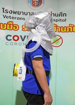 การไฟฟ้าฝ่ายผลิตแห่งประเทศไทย มอบอุปกรณ์ทางการแพทย์