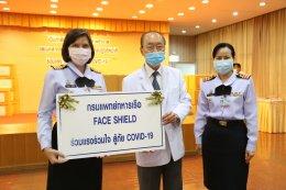 มอบอุปกรณ์ป้องกันใบหน้าอนามัย (Face Shield)