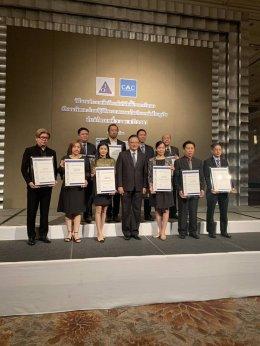 NKE ได้รับการรับรองป็นสมาชิกแนวร่วมปฏิบัติของภาคเอกชนไทยในการต่อต้านทุจริต
