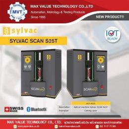 SYLVAC NEW PRODUCT 2020