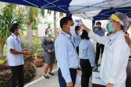 แรงงานไทย ร่วมใจสู้ภัย COVID-19