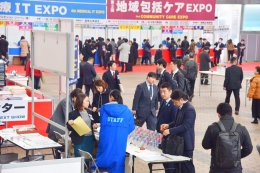 Medical and Elderly Care Expo & Conference Osaka