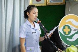 พิธีมอบเข็ม พนักงานผู้ช่วยทางการพยาบาลรุ่นที่ 37.1 38 และ 38.1 ณ โรงเรียนเดอะแคร์การบริบาล วันที่ 20 มิถุนายน 2564