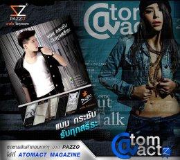 PAZZO ร่วมกับนิตยสาร @TOMACT