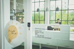 Coworking Space & Meeting room