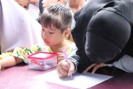 วันเด็กแห่งชาติ ประจำปี 2562