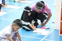 โครงการแข่งขันทักษะวิชาการของนักเรียนปฐมวัย