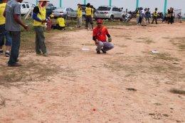 การแข่งขันกีฬาต้านยาเสพติดสะเตงนอกคัพ ประจำปี 2562