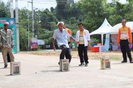 มหกรรมสุขภาพชุมชนตำบลสะเตงนอก ประจำปี 2562