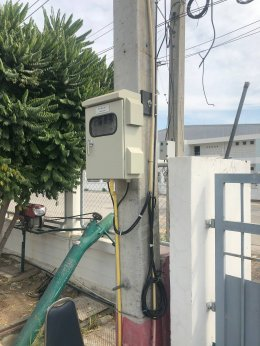 Automatic Meter Reading (AMR) System