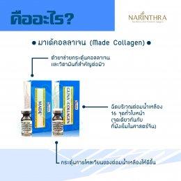 บทความ: ฉีดมาเด้ Made Collagen ดีต่อผิวอย่างไร